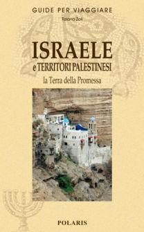 Israele e Territori palestinesi - Tiziano Zoli
