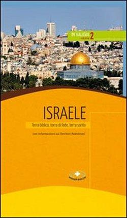 Israele - Susanna De Maron, Marcella Rusconi