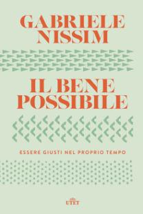 Il bene possibile - Gabriele Nissim