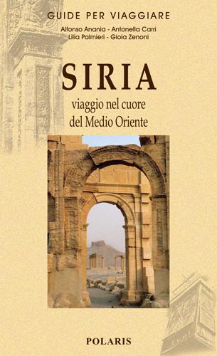 Siria - Alfonso Anania, Antonella Carri, Lilia Palmieri, Gioia Zenoni