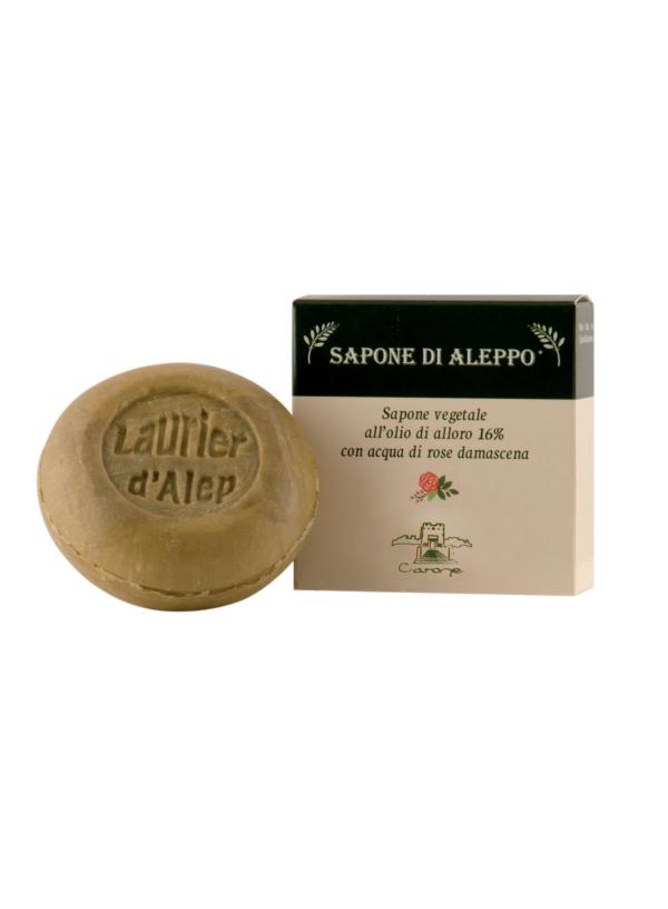 Saponetta di Aleppo 16%  al profumo di Rosa