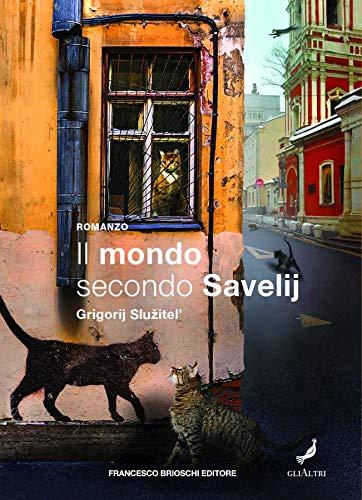 Il mondo secondo Savelij - Grigory Sluzhitel